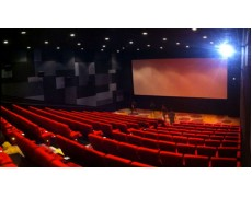 Monitoring Suhu Dalam Bioskop Untuk Memperoleh Kenyamanan Terbaik